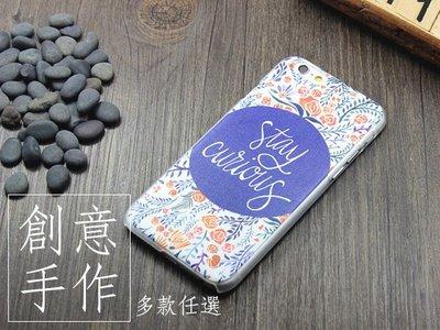 蝦靡龍美【PH481】複古歐美文藝花樣年華蘋果6 5S iPhone 6 plus case 創意原創 手機殼 保護殼