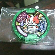 BANDAI 妖怪手錶--妖怪徽章-零-稀有限定特別版(閃章)-威斯喵/斑紋喵-日版(支援3DS)