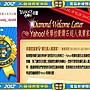 【35年連鎖老店】LITEON IHAS324 24X DVD燒錄器(SATA介面)有發票/可全家/1年保固