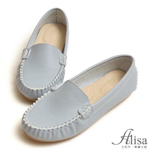 專櫃女鞋 MIT素面豆豆底莫卡辛鞋-艾莉莎Alisa【24611911】水藍色下單區