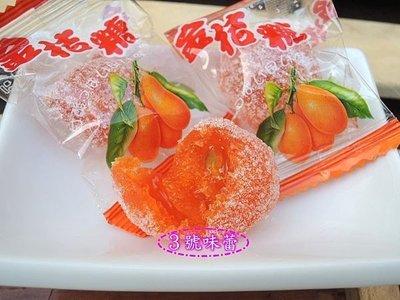 3號味蕾 量販團購網~單包裝 糖酥金桔...