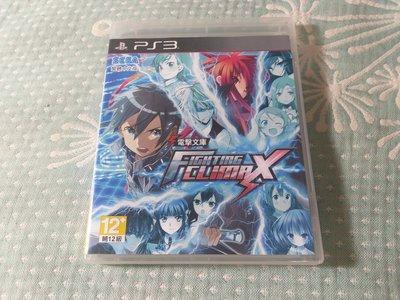 格里菲樂園 ~ PS3 電撃文庫 Fighting Climax 中文版