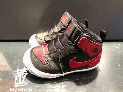 [飛董] NIKE JORDAN 1 Crib Bootie AJ1 學步鞋 嬰兒鞋 AT3745-023 黑白紅