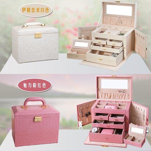 5Cgo【鴿樓】會員有優惠 16494640436 歐式化妝盒手提式帶鎖飾品戒指盒 首飾盒化妝箱聖誕禮物訂婚禮盒-頂級款