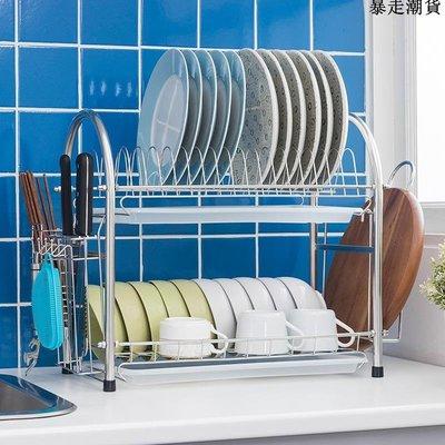精選 SUS304不銹鋼碗架瀝水架放碗盤筷碟架瀝碗架廚房用品收納盒置物架