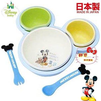 ~軒恩株式會社~迪士尼米奇 製 6件組 餐盤 湯匙 叉子 飯碗 盤子 碟子 306514