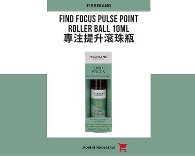 🔅英國Tisserand 提升集中隨身精油 Find Focus 10ml 🚀快速發貨👉Morene