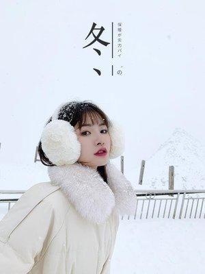 耳罩  耳罩保暖冬天女韓版可愛學生耳捂子冬季護耳毛絨耳包防凍折疊耳套 【拾月生活小鋪 可開發票】