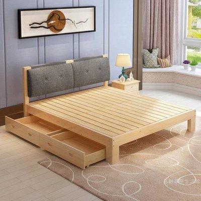 【可樂生活】雙人床1.8米現代簡約主臥實木床1.5米軟包單人床1.2m經濟型鬆木床-免運費