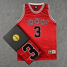 SD正品灌籃高手衣服 湘北高中3號赤木晴子籃球服籃球衣背心紅色