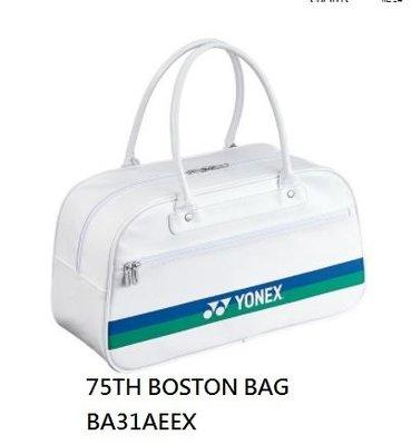 【n0900台灣健立最便宜】2021 YONEX 限量預購 東奧金牌羽球國手 麟洋配限量波士頓復古包球拍袋BA31AEE