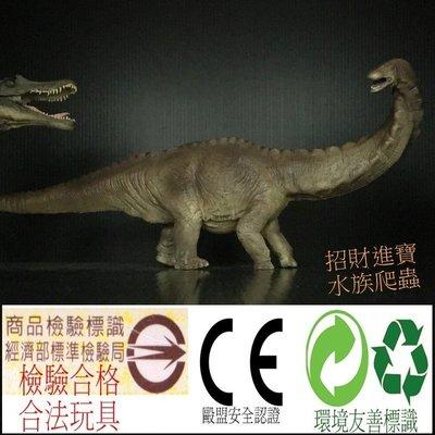 咖啡迷惑龍 恐龍玩具 梁龍 恐龍模型 兒童禮物 動物 侏儸紀公園 另有售 牛龍暴龍霸王龍三角龍腕龍 雙冠龍 棘龍 雷龍