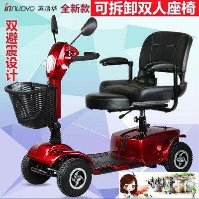 電瓶車 全新款英洛華3433E老年人代步車四輪殘疾人助力車雙人電瓶電動車 JD  【晴晴小屋】