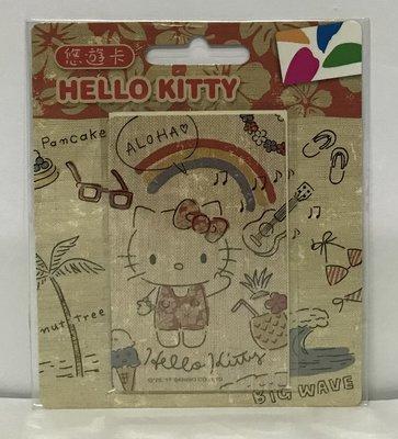 【Hello Kitty悠遊卡_夏日復古趴_絕版_012】