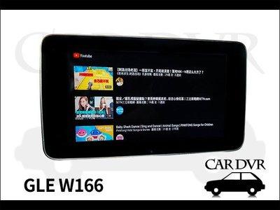 【送免費安裝】賓士 GLE W166 15~17 觸碰安卓多媒體導航系統 原車螢幕升級 安卓機