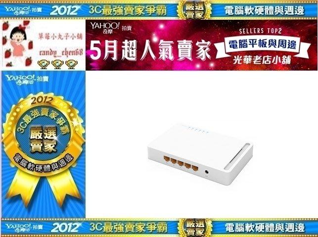 【35年連鎖老店】TOTOLINK S505G 5埠 10/100/1000Mbps 乙太網路交換器有發票/3年保固