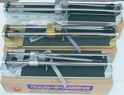 ㊣宇慶S舖㊣培林 雙管 拋光石英磚 手動磁磚切割機 磁磚切台600mm