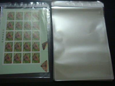 【大三元】郵票專用自粘OPP袋-長26*開口18.5公分-放郵票大全張.大型首日封-適放全1格集郵卡1包-50個85元