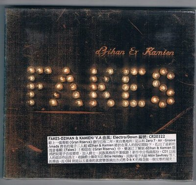 西洋CD-FAKES-DZIHAN & KAMIEN / 曲風:Electro / Down 2CD- 原裝進口盤/全新