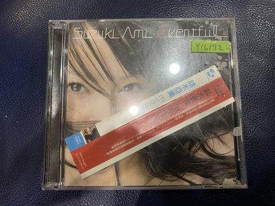 *還有唱片行*鈴木亞美 / EVENTFUL CD+DVD 二手 Y16172