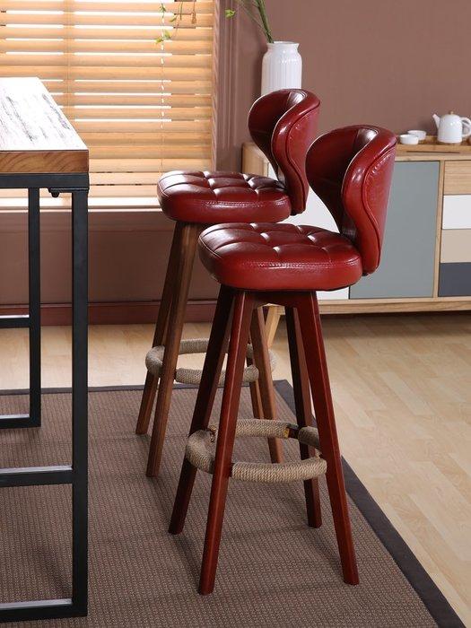 預售北歐式旋轉吧臺椅實木高腳凳復古吧椅吧臺凳高腳酒吧椅子吧檯高腳凳