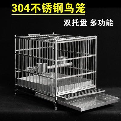 (如意家)304不銹鋼鳥籠豪華大號虎皮牡丹鸚鵡籠別墅八哥洗澡籠方形鳥籠子