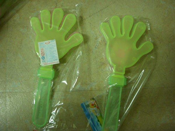 小猴子玩具鋪~~ 加油棒/活動造勢專用~~全新夜光手掌造型響板/手掌拍/手響板~售價:10元/支