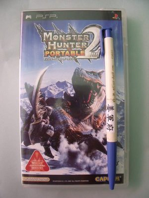 【姜軍府】《Monster Hunter Portable 2nd 遊戲光碟》魔物獵人 SONY CAPCOM
