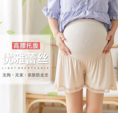 孕婦安全褲薄款防走光懷孕期大碼打底褲莫代爾夏季寬鬆托腹短褲子 『可開發票』~熊熊城堡