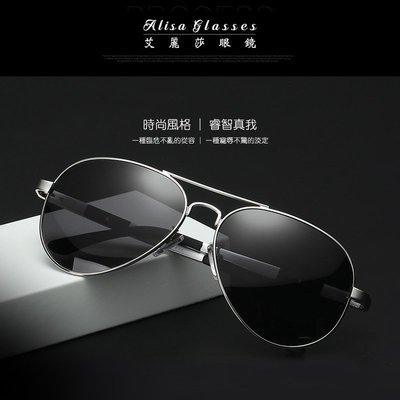 【艾麗莎】男士偏光太陽眼鏡 抗UV400紫外線鋁鎂金屬框墨鏡2019新款復古經典飛行員外型彈力合金鏡腳開車駕駛13201