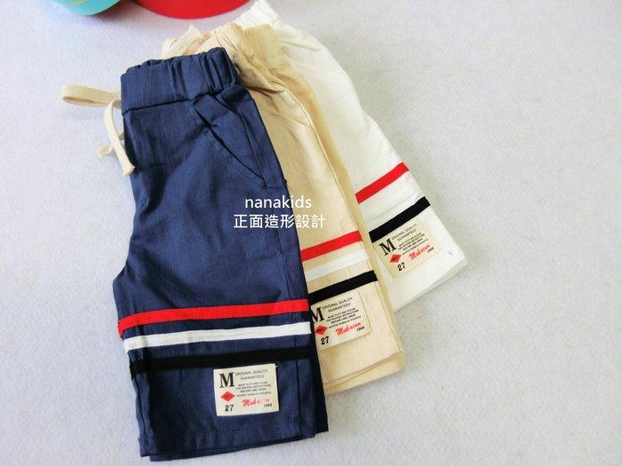 出清夏日款。男童裝。韓版百搭休閒中褲 短褲 (卡其/白色/藍色) 現貨~nanakids娜娜童櫥