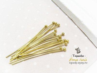 手作飾品˙基礎配件 黃銅珠針.圓頭針/連接針【小包裝綜合下標區】線粗0.6mm飾品DIY《晶格格的多寶格》