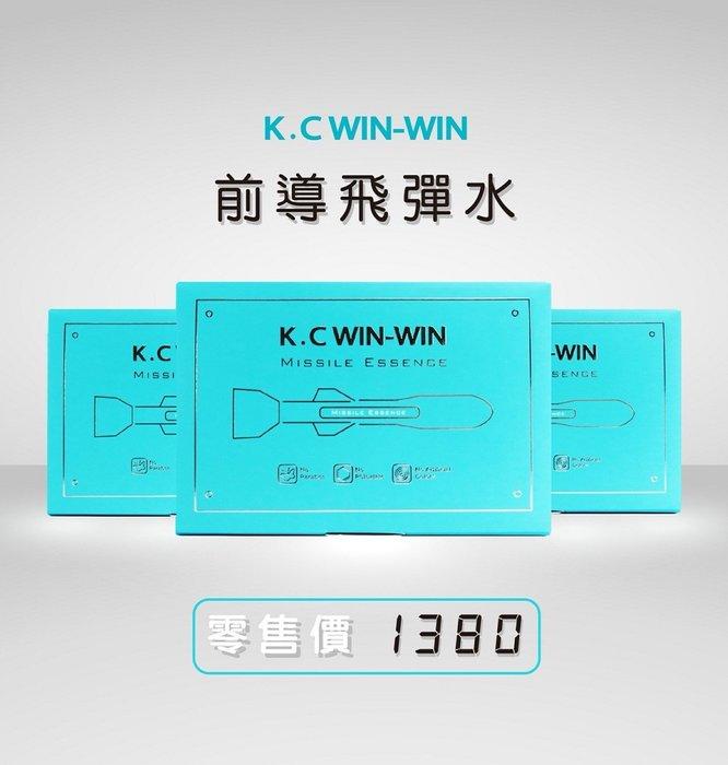 【米粒屋】現貨 免運 K.C Win-Win 前導飛彈水 KC前導飛彈水