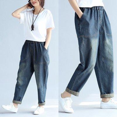 大尺碼女裝夏裝鬆緊腰寬鬆休閒顯瘦哈倫褲豎條紋口袋復古文藝牛仔褲