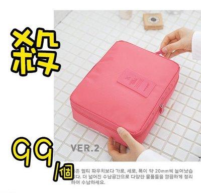 韓版旅行用大容量洗漱包化妝包收納包多功能旅行收納包【庫奇小舖】【Q11】