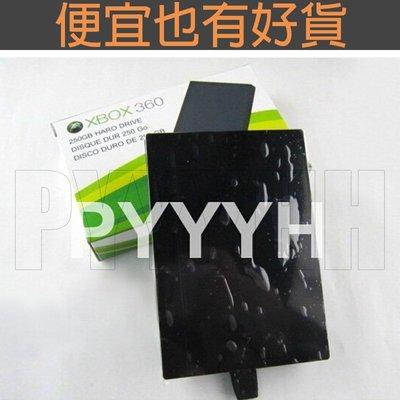 XBOX360 SLIM 薄型主機專用 副廠 硬碟殼 硬碟盒 全新現貨