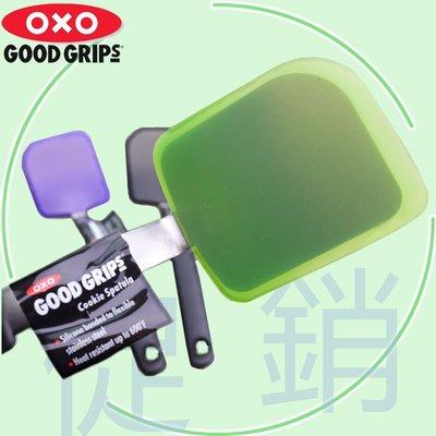 ﹝桔梗家居﹞現貨// OXO好好握 矽膠小煎鏟 鍋鏟 餅乾鏟 不沾鍋專用 CP值㊣