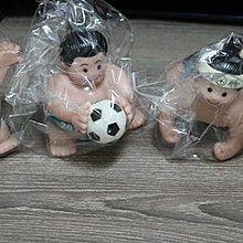 【強強三店】DAIKIN 大金 大金寶寶 2012年 一組4隻 企業玩偶
