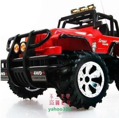 美學263超大遙控車 充電動方向盤遙控汽車 漂移悍馬越野車男孩兒童玩具車3❖77198