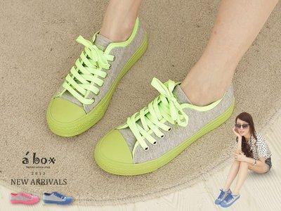 格子舖*【AA063】零碼35.36.37.38.39 韓版個性螢光系撞色設計舒適帆布鞋 休閒鞋