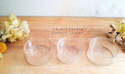 【蠟燭DIY材料】1入安全不割手環保小蠟燭 強化透明塑膠殼