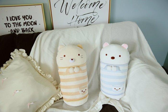 韓國角落生物抱枕公仔可愛萌懶人毛絨玩具抱著睡覺娃娃生日禮物