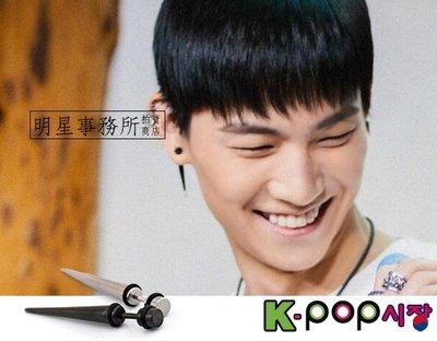 韓國심플콘耳飾 正韓進口ASMAMA官方正品 GOT7 JB 林在範 同款個性圓片尖錐長針耳環 (單支價)