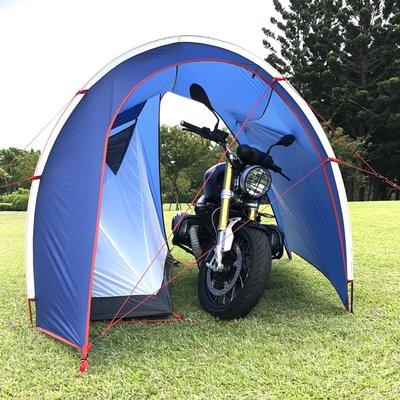 【DL Adventure】Dromedary 榮獲美國專利設計發明獎  半開式隧道型重機露營帳篷