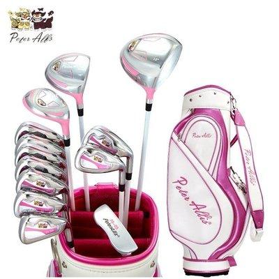 YEAHSHOP 正品PETERALLIS高爾夫球桿男女士套桿全套桿初學桿練習球桿880778Y185