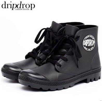 DRIPDROP歐美時尚防滑男士雨鞋雨靴大碼水鞋套鞋男款球鞋