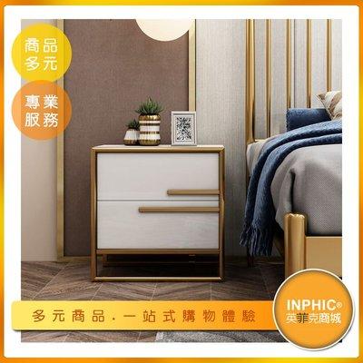 INPHIC-歐式雙層金邊床頭櫃/收納櫃/小矮櫃 -IAEA00210BA
