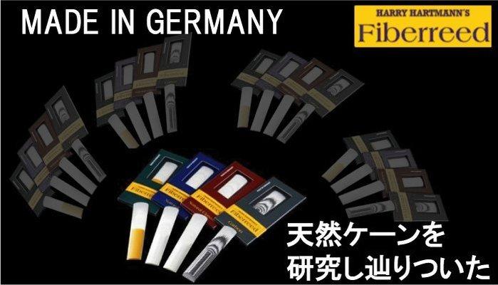 §唐川音樂§【Harry Hartmann's Fiberreed Carbon Classic 單簧管竹片】(德國製)
