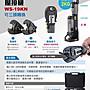 ╭☆優質五金☆╮牧田版 18V 水管壓接機 充...