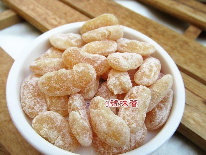 3號味蕾~古早味蜜糖白花豆(甘納豆)  3000公克量販特價.另有.紅豆丸..小紅豆